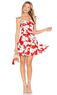 Flower print dress with ruffle shoulder - J.O.A.