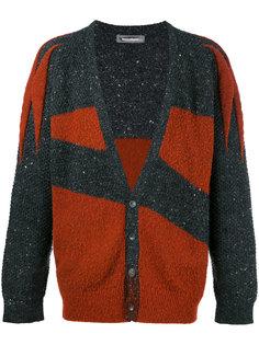 chunky knit cardigan Issey Miyake Vintage