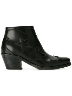 ботинки Solstice McQ Alexander McQueen