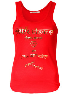 metallic lettering print tank Theatre Products