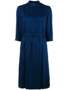платье-рубашка со складками A.P.C.
