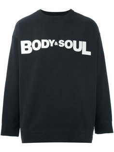 свитер Body & Soul Kenzo