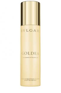 Масло для тела Goldea BVLGARI