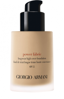 Тональный крем Power Fabric, оттенок 04 Giorgio Armani