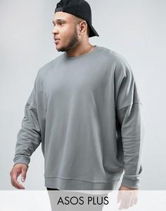 Серый oversize-свитшот ASOS PLUS - Серый