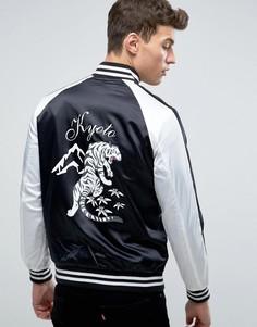 Куртка Brave Soul Suvenior - Черный