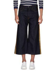 Джинсовые брюки-капри Saint Laurent