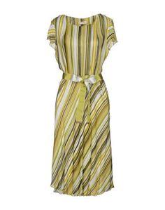 Платье до колена A.D.E.L.E. 1961