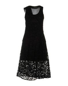 Платье до колена Thakoon