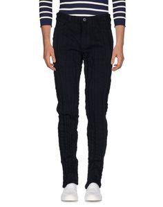 Джинсовые брюки Issey Miyake MEN