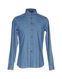 Джинсовая рубашка Callisto Campora