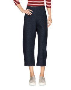 Джинсовые брюки-капри A.B Apuntob