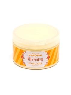 Кремы Villa Frutteto