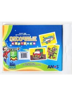 Игровые наборы AMOS Амос