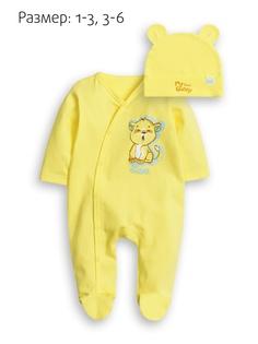 Комплекты нательные для малышей PELICAN