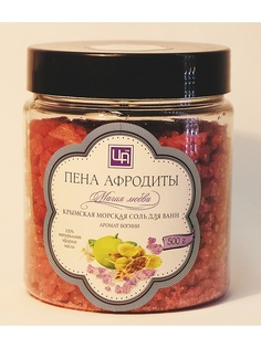 Соль для ванн Царство Ароматов
