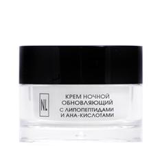 Ночной крем New Line Cosmetics