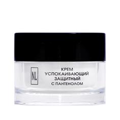 Крем New Line Cosmetics