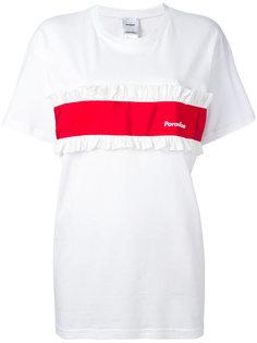 футболка с полоской и оборками Brognano