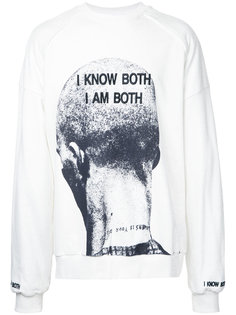 printed front sweatshirt Juun.J