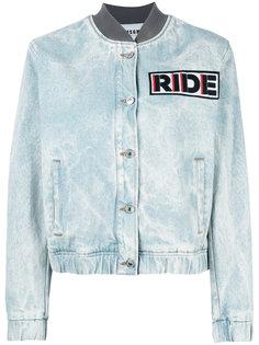 джинсовая куртка бомбер MSGM
