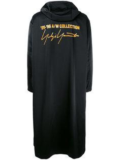 1995/96 hooded staff coat Yohji Yamamoto Vintage