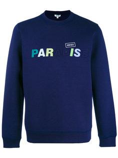 Paradise slogan sweatshirt Kenzo
