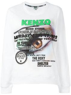 толстовка Visage Kenzo