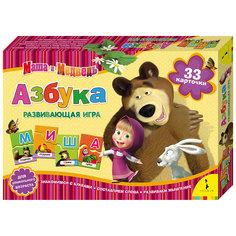 Азбука, Маша и Медведь. Росмэн