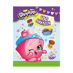 100 наклеек, цвет розовый, Shopkins Росмэн