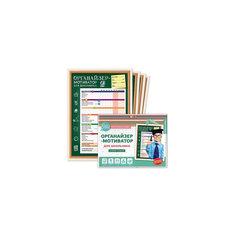 Органайзер-мотиватор для школьника, набор из 4 плакатов, Cuten Clever