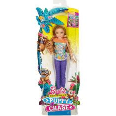 Кукла-сестра Barbie со щенками, Barbie Mattel