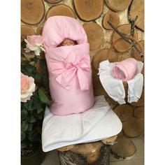 Комплект  на выписку, розовый Gul Sara