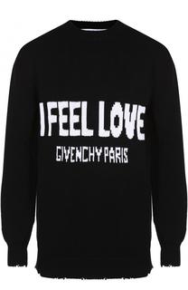 Хлопковый джемпер с контрастным принтом и необработанным краем Givenchy