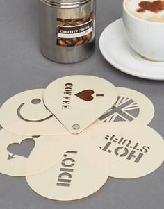 Набор трафаретов и кофе - Мульти Gifts