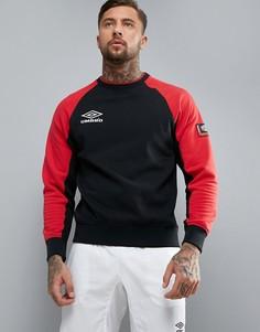 Спортивный свитшот Umbro Pro Challenger - Черный
