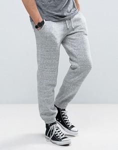 Суженные книзу серые спортивные штаны с логотипом Jack Wills Gosworth - Серый