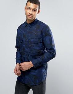 Длинная прямая оversize-рубашка с камуфляжным принтом G-Star Type C - Синий