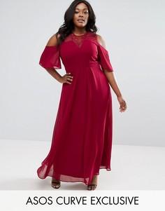 Кружевное платье макси с вырезами на плечах ASOS CURVE Kate - Красный