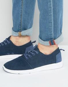 Парусиновые кроссовки TOMS Del Rey - Темно-синий