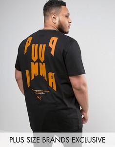 Черная oversize-футболка с графическим принтом Puma PLUS эксклюзивно для ASOS 57534302 - Черный
