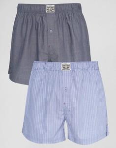 Набор из 2 синих боксеров (шамбре, в полоску ) Levis - Синий Levis®
