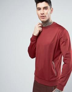 Бордовый свитшот с карманами на молнии ASOS - Красный