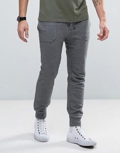 Суженные книзу спортивные штаны с логотипом Jack Wills Barnaby - Серый