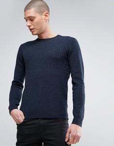 Джемпер Minimum - Темно-синий