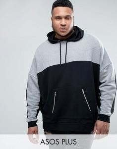 Oversize-худи удлиненного кроя со вставками и карманами на молнии ASOS PLUS - Черный