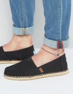 Черный веревочный браслет на ногу с черепом DesignB London - Черный