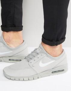 Серые кожаные кроссовки Nike SB Stefan Janoski Max 685299-007 - Серый