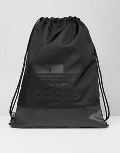 Черный спортивный рюкзак adidas Originals BK6752 - Черный