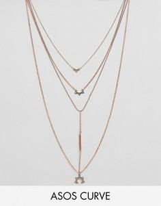Многорядное ожерелье с планкой и подвесками ASOS CURVE - Медный
